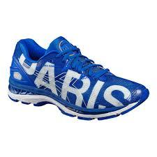 le dernier f97a0 f1639 Pour un premier marathon, les meilleures chaussures selon ...
