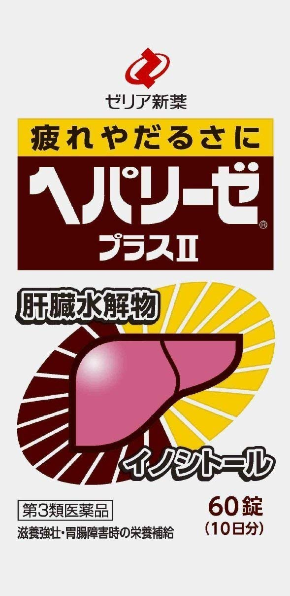 Réveillon du nouvel an: contre la gueule de bois, le Japon a toutes sortes de remèdes